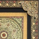 Изысканное Чеканное рамка из латуни
