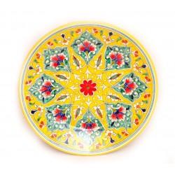Тарелка узбекская желтая, 26 см