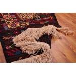 Афганский ковер -килим