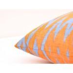 Наволочка маленькая персикового цвета