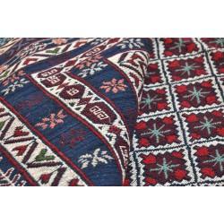 Ковры килим